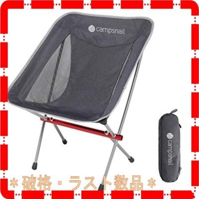 Campsnail アウトドア チェア キャンプ 椅子 イス 折りたたみ 耐荷重150kg 超軽量 ローチェア ハイバック コンパク