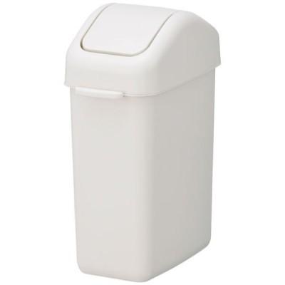 リスリス スイングペール 10.8L ゴミ箱 グレー 1個