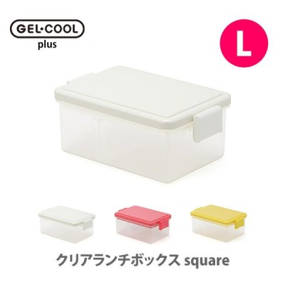 GEL-COOL plus square L クリアランチボックス 三好製作所 スクエア 抗菌 1段 保冷剤一体型 弁当箱