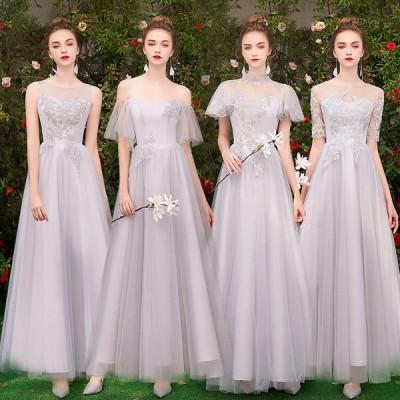 ブライズメイドドレス 花嫁 ドレス 演奏会 結婚式 二次会 パーティードレス 卒業式 お呼ばれワンピースbnf08