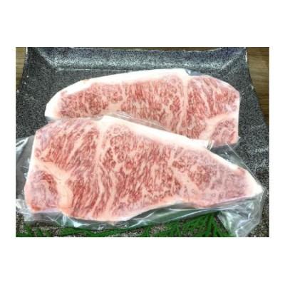 【おうちBBQ】20027 飛騨牛サーロインステーキ180g×2枚