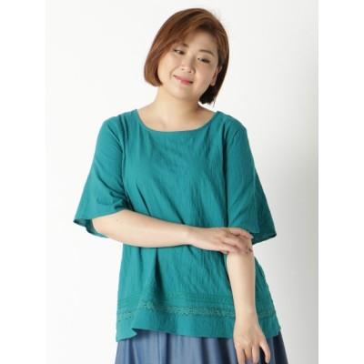 【大きいサイズ】綿100%裾刺しゅうブラウス 大きいサイズ トップス・チュニック レディース