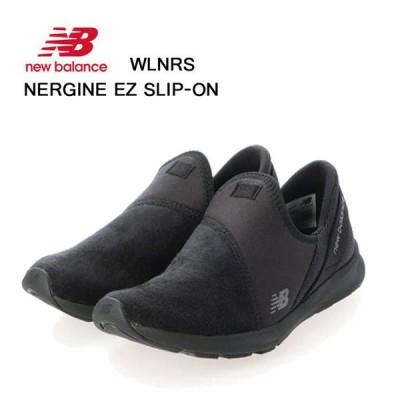 ニューバランス ナージャイズ イージースリッポン New Balance WLNRS NERGIZE EZ SLIP ON トレニングシューズ ランニング カジュアル スニーカー 靴 WLNRSPK