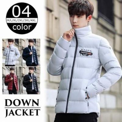 ダウンジャケット メンズ ダウンコート 中綿ジャケット アウター 厚手 ショート丈 軽量 冬防寒 防風 4色選択可