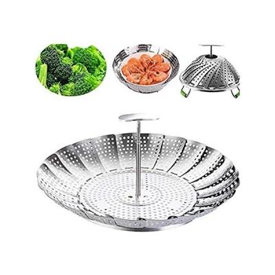 特別価格Vegetable Steamer Basket for Cooking Veggie Steamer Insert Stainless Steel 好評販売中