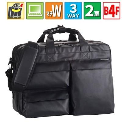 ビジネスバッグ メンズ PC収納 3way b4 a4 ショルダー付き 防水 2way 2ルーム 2室式 軽量 撥水 カジュアル ブリーフケース HAMILTON#26608★★★C☆