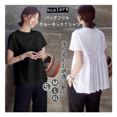 バックフリル ギャザー Tシャツ シンプル クルーネック 全4色 S〜XL a00715