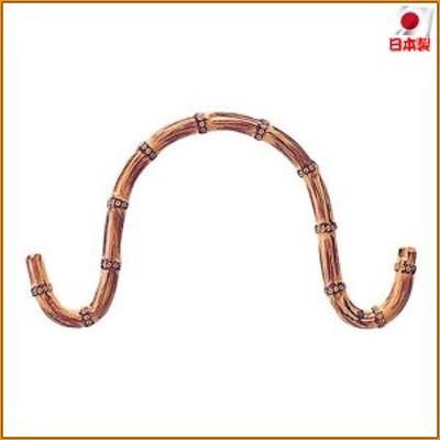持ち手 竹型ハンドル タコ型 中 H210-652-1 ▼日本製の竹型ハンドルです