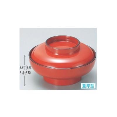 煮物椀 5.5寸大平椀朱天黒内朱 漆器 高さ62 直径:166/業務用/新品