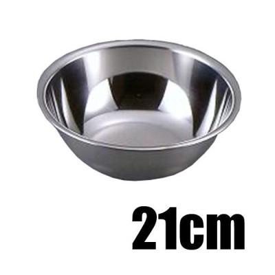 DO-EN 18-8 ステンレススチールボール サイズ21cm