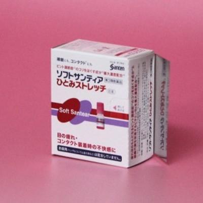 【第3類医薬品】ソフトサンティアひとみストレッチ 5mL×4本   参天製薬 【新発売!】