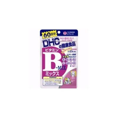 DHC ビタミンBミックス 60日(120粒)【メール便対応商品・3個まで】【代金引換・日時指定不可】