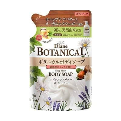 Diane-Botanical-ダイアン-ボタニカル-ディープモイスト詰め替え