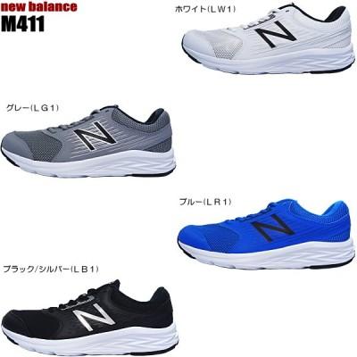 【あすつく即日発送】ニューバランス・new balance【M411 2E】