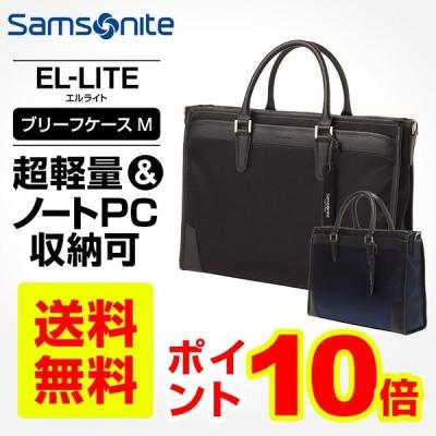 11%OFFクーポン配布中 正規品 サムソナイト Samsonite EL-LITE エルライト トートブリーフケース ビジネスバッグ 超軽量 日本製 メンズ レディース 本革