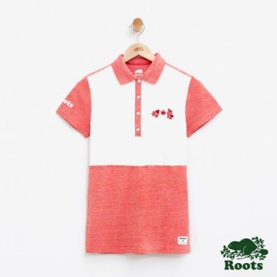女裝Roots 加拿大系列色塊短袖POLO衫-紅色