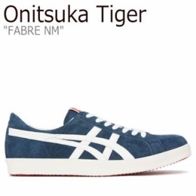 オニツカタイガー スニーカー Onitsuka Tiger メンズ レディース FABRE NM ファブレ NM NAVY WHITE 1183A915-400 シューズ