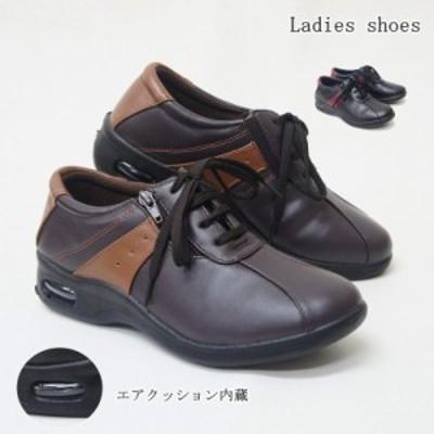 【クーポン配布中】幅狭め パンプス 痛くない ローヒール ウエッジソール エアクッション 歩きやすい カジュアル シューズ 靴 婦人 ひも