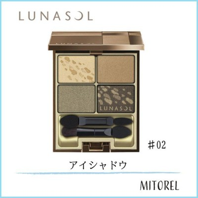 ルナソル LUNASOLシャインフォールアイズ7.9g#02 Sophisticate【定形外郵便可70g】