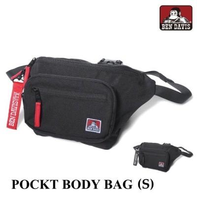 バッグ BEN DAVIS ベンデイビス カバン BDW-9345 ポケットボディバッグ Sサイズ ウエストバッグ ショルダーバッグ かばん 鞄 引っ越し プレゼント 人気