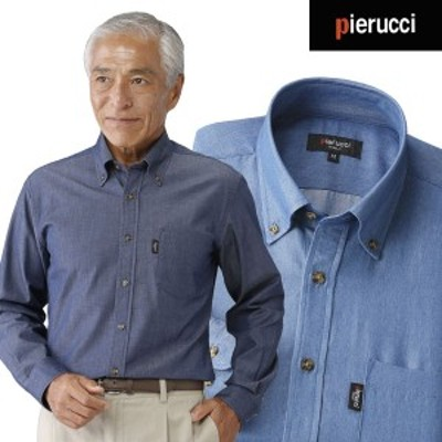 Pierucci ボタンダウンデニムシャツ 同サイズ2色組 ピエルッチ 春秋冬 40代 50代 60代 GV-023-SAI