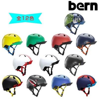 bern バーン NINO ニノ 子供用ヘルメット 対象年齢:2〜6歳 BE-VJBM