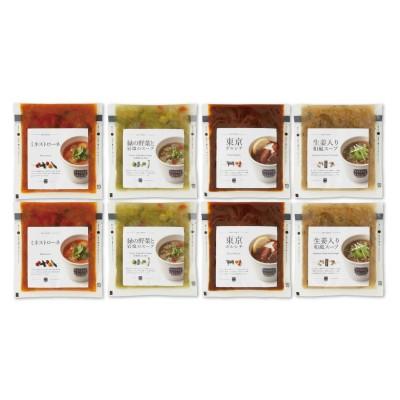 【お昼ストック】 スープストックトーキョーの 4種の野菜スープ詰合せ(レンジで簡単)(スープストックトーキョー)