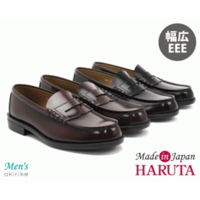 ハルタ HARUTA メンズ 日本製 ローファー ベーシック コインローファー 幅広 ワイズ EEE 人工皮革 大きいサイズ 28.5cm~30.0cm対応 [hrt