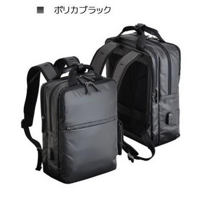 NEOPRO Connect/ネオプロ コネクト BackPack ビジネスリュック 2-770