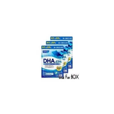 ★純正品/送料無料★ファンケル DHA&EPA(150粒×3)