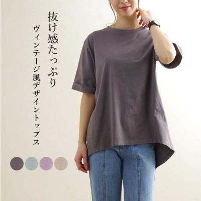 anlulu Tシャツ 半袖 前後差 ヴィンテージ風 ピグメント レディース ファッション 春 夏 30代 20代 40代 ゆったり 大きめ 体型カバー 部屋着 ブラック M レディース