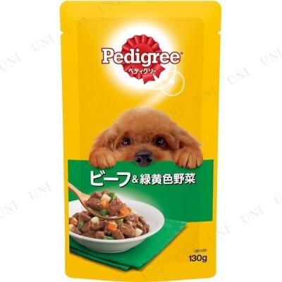 取寄品  ペディグリー 成犬用 ビーフ&緑黄色野菜 130g