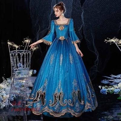 貴婦人 貴族 ドレス 中世ヨーロッパ お姫様 女王様ドレス ロングドレス 舞台衣装 豪華なドレス ステージ衣装 カラードレス 王族服