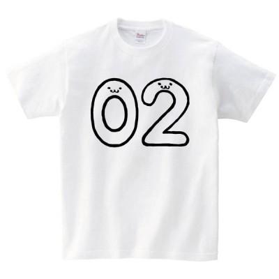 02 ぜろに 零二 zero two 数字 ナンバー 記号 文字 筆絵 イラスト 半袖Tシャツ
