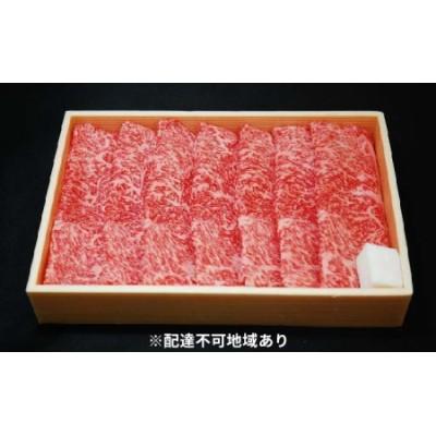 城谷牧場の神戸牛 ロースすき焼き、しゃぶしゃぶ用600g