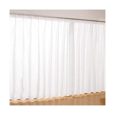 コモライフ 汚れが落ちやすい断熱カーテン(2枚組) 100×133cm レースカーテン フック UVカット 透けない