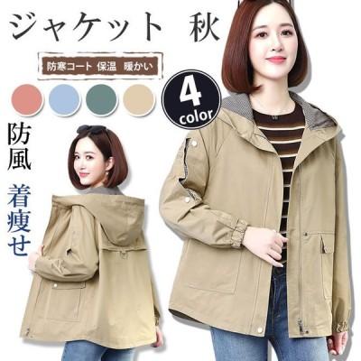 ジャケット シンプル アウトドアレディーズアウター フード付き 春秋冬ショート丈 コート 長袖ゆったり 薄手 女性