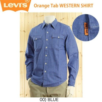 リーバイス(LEVI'S)オレンジタブ 10.5oz ウエスタンシャツ 29519-00 LS Orange Tab Shirt 00)BABY BLUE DENIM