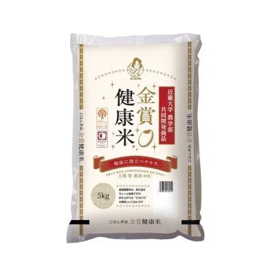 金賞健康米(北海道産ゆめぴりか使用) 5kg