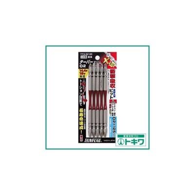 サンフラッグ テーパースリムXビット #2×125mm (5本入) ( TTX-52125 ) (株)新亀製作所