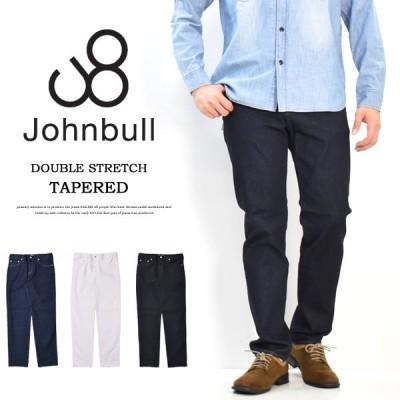 Johnbull ジョンブル ダブルストレッチ テーパードジーンズ 日本製 デニム パンツ 定番 メンズ 送料無料 21515