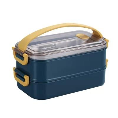 弁当箱 大容量 二段 お弁当箱 ランチボックス べんとう箱 女性 男性 高校生 通勤 漏れ防止 おしゃれ 軽量 レンジ