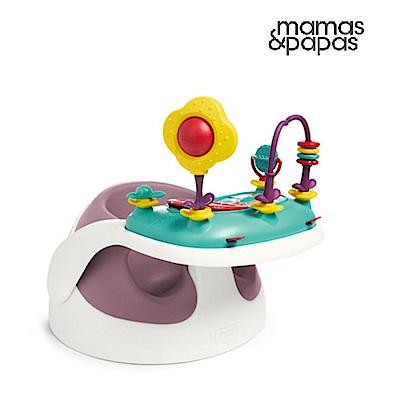 Mamas&Papas 二合一育成椅v2-乾燥玫瑰(含玩樂盤)