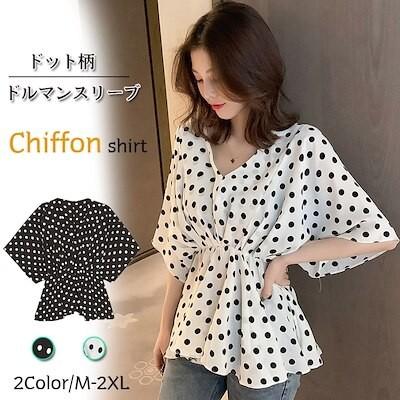 夏の新型の韓国版Vネックは腰のコウモリの袖の波点のシフォンのシャツを収めます