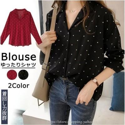 ブラウス   体型カバーシャツ  ブラウス  トップス  レディース  ブラウス オシャレ 韓国ファッション