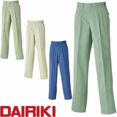 作業服 パンツ スラックス 大川被服 DAIRIKI ダイリキ スラックス 55555 作業着 通年 秋冬