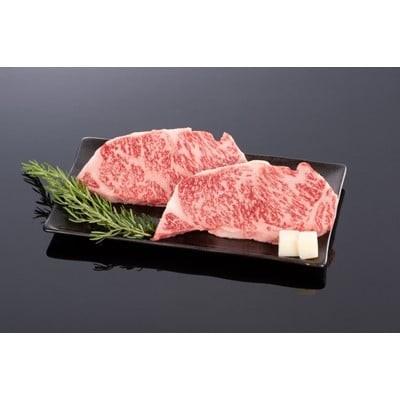 和歌山県産 黒毛和牛「熊野牛」 特選サーロインステーキ 400g 4等級以上