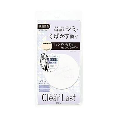 クリアラストフェイスパウダーパクト 薬用美白オークルa