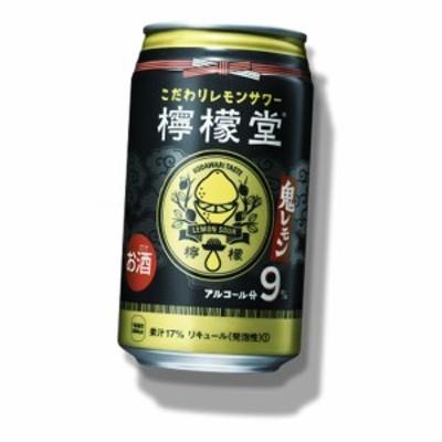 敬老の日 ギフト コカコーラ 檸檬堂 鬼レモン 350ml 24本 缶 レモンサワー チューハイ ケース販売