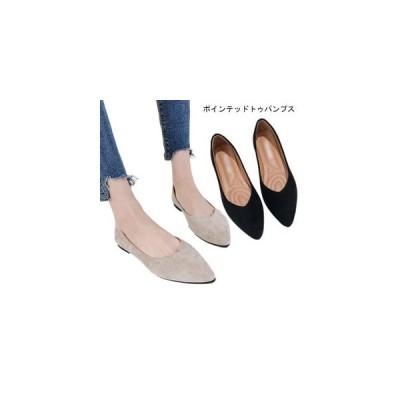 パンプスポインテッドトゥレディースフラットシューズローヒールシューズPUパンプスシンプル女性靴お洒落通勤レトロくつ